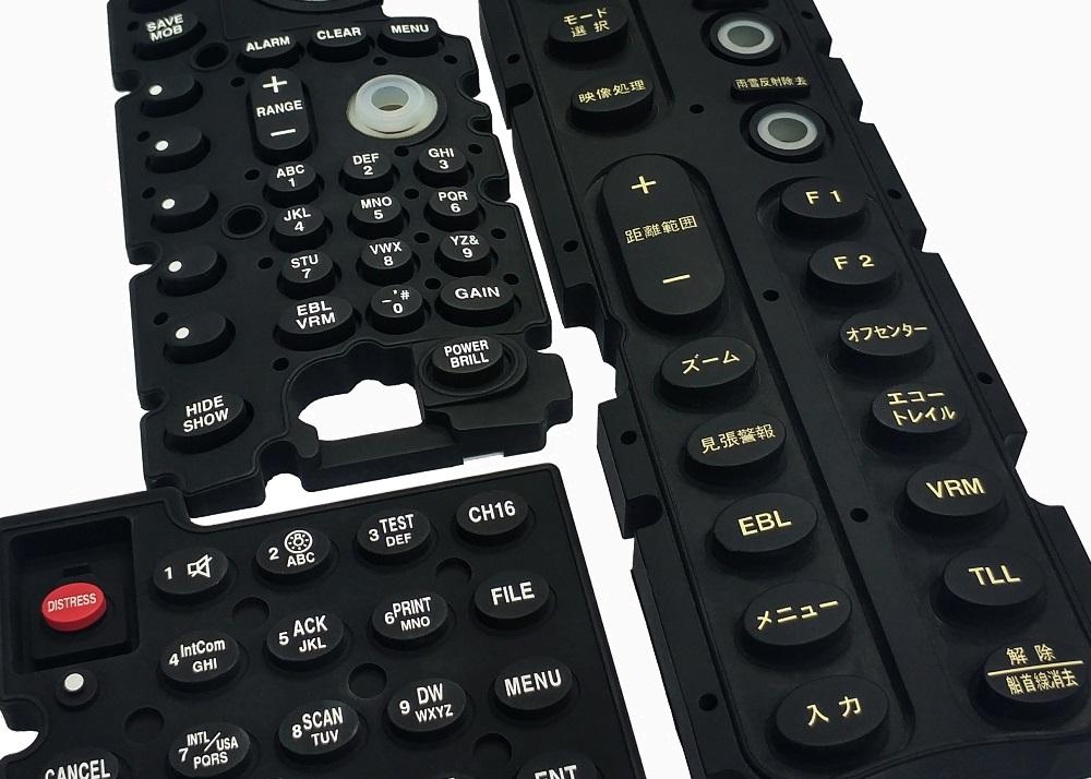 Laser-Etched-Keypads-1-1.jpg