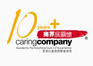 logo_caring_white